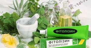 Растительный препарат Фитолизин