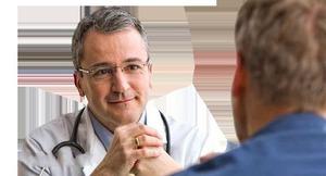 Консультация у специалиста