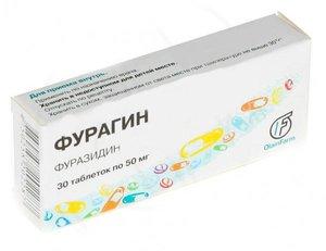 Фурагин инструкция по применению цена в украине