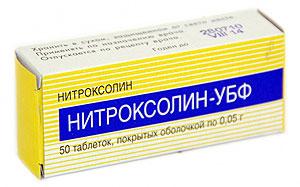 Нитроксолин - инструкция по применению