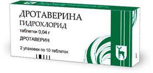 Дротаверин Гидрохлорид выпускается в форме инъекций и капсул