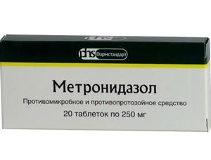 Метронидазол имеет противомикробное свойство