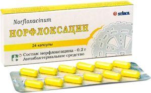 Какие лекарства при пиелонефрите эффективны