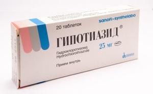 гипотиазид инструкция по применению таблетки от чего - фото 9