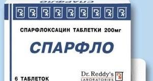 спарфлоксацин