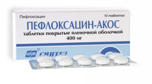пефлоксацин-акос инструкция по применению - фото 5
