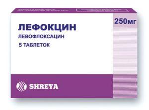 Левофлоксацин высокоэффективный препарат для лечения инфекционных болезней