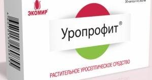 уропрофит БАД