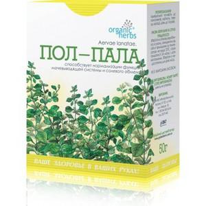 Лечение травой пол-пала