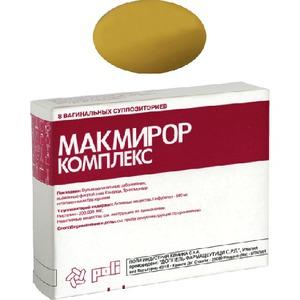 makmiror-komplex