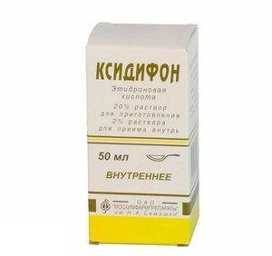 Препарат Ксидифон для лечения мочекаменной системы