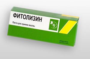Фитолизин выпускается в форме пасты