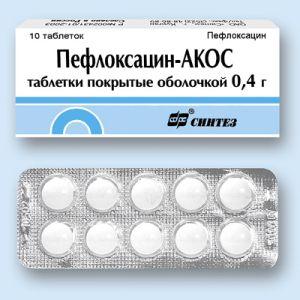Пефлоксацин