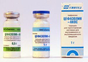 цефазолин инструкция по применению