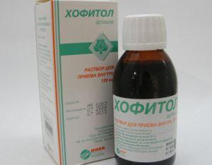 Лекарство хофитол