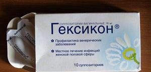 Свечи гексикон